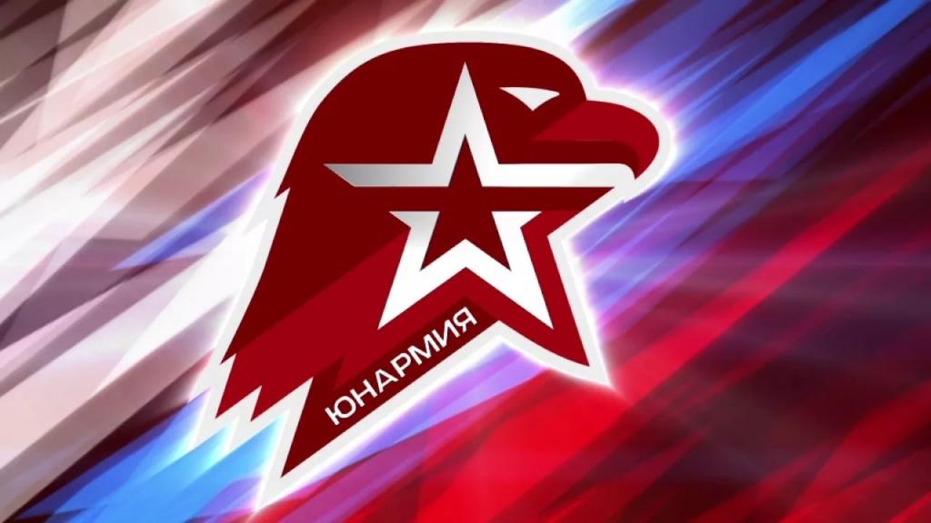 """ВВПОД """"Юнармия"""""""